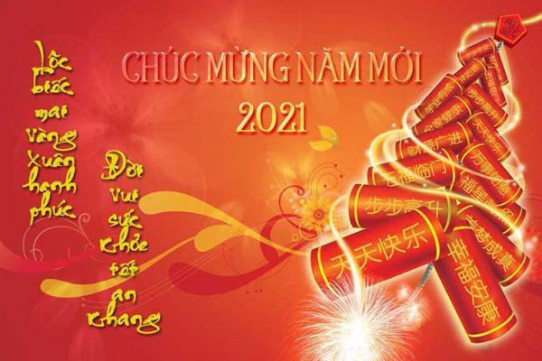 mau-banner-chuc-mung-nam-moi-tan-suu-2021-1